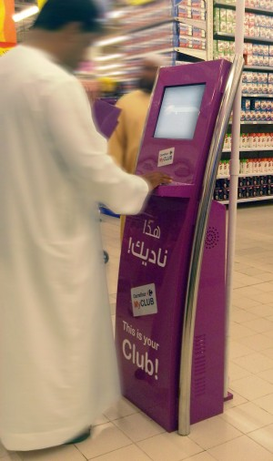 Interactive Kiosk Machine - Carrefour My Club Loyalty Program UAE