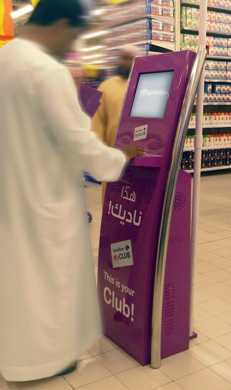 RSI Interactive Kiosk Machines for Carrefour loyalty program in UAE
