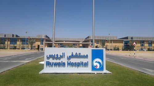 ADNOC Al Ruwais Hospital