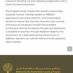 Smart Learning Program - Responsive Website Screenshot