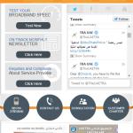 TRA Dubai - Telecom Regularity Authority of the UAE - Homepage Screenshot – Arabic