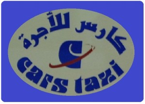 Cars Taxi Group Dubai Logo