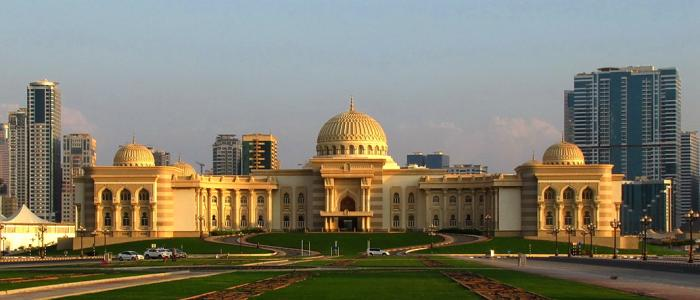 Sharjah Chamber of Commerce Building