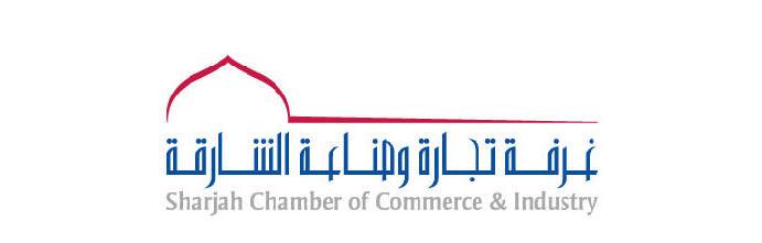 Sharjah Chamber of Commerce Logo