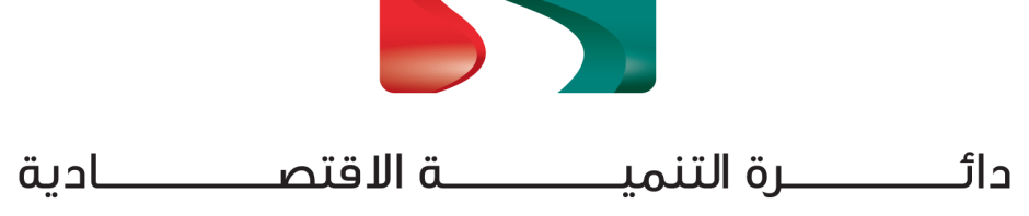 The Department of Economic Development Dubai Logo